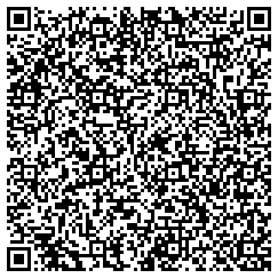QR-код с контактной информацией организации Скаф групп лимитед Украина ( Спарта групп) (SCAFF GROUP LIMITED UKRAINE), ООО
