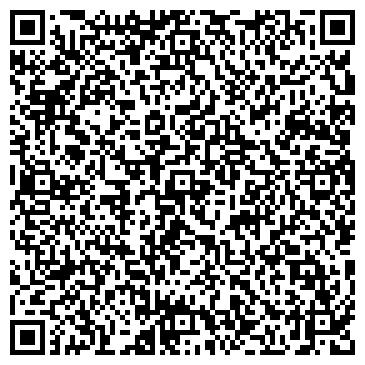 QR-код с контактной информацией организации Стройкомплектсервис, ОАО