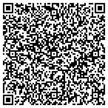 QR-код с контактной информацией организации Ремстрой, ТОО