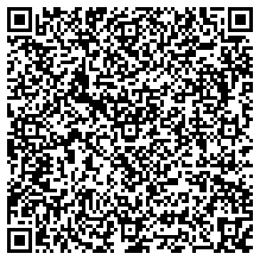 QR-код с контактной информацией организации ДорСтройАренда, ЧУП