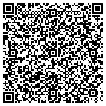 QR-код с контактной информацией организации Юниркомпани, ООО