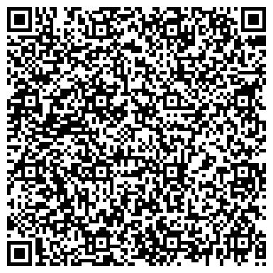 QR-код с контактной информацией организации Portland Construction (Потрланд Контракшн), ТОО