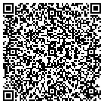QR-код с контактной информацией организации В АРЕНДУ, ООО