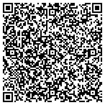 QR-код с контактной информацией организации Кызылордаспецтех, ТОО