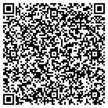 QR-код с контактной информацией организации Версалия, Компания