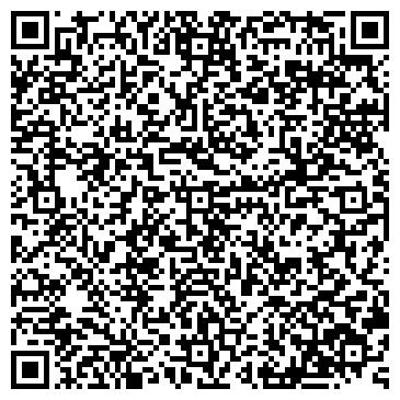 QR-код с контактной информацией организации Стройрециклинг, СООО СБА