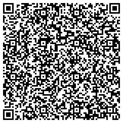 QR-код с контактной информацией организации Днепро-Березинское предприятие водных путей, РУП