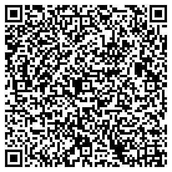 QR-код с контактной информацией организации Лебедевская В.Е., ИП