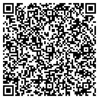 QR-код с контактной информацией организации Адастра