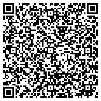 QR-код с контактной информацией организации СТЕКЛОБАЗА