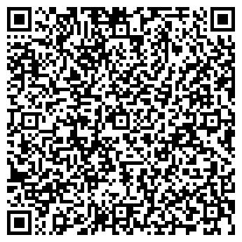 QR-код с контактной информацией организации ГРП, ТОО