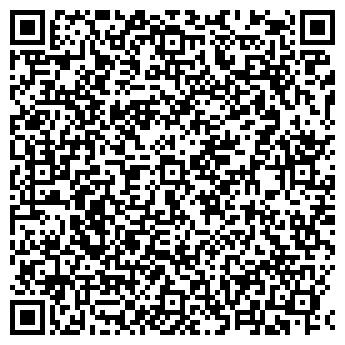 QR-код с контактной информацией организации Лебедев В. А, ИП