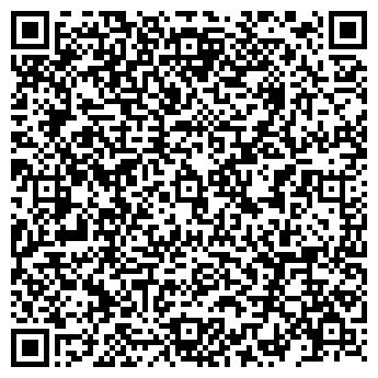 QR-код с контактной информацией организации Войтенков Д. Н., ИП