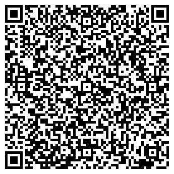 QR-код с контактной информацией организации Атакулов А.Д., ИП