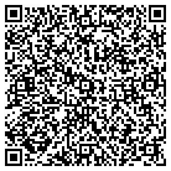 QR-код с контактной информацией организации Специнжтехника, ООО