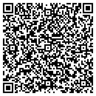 QR-код с контактной информацией организации ОВЕРСИЗ-ПАК