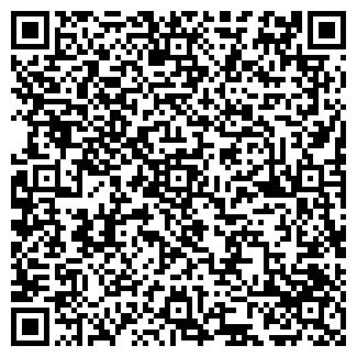 QR-код с контактной информацией организации Наши дороги, ТОО