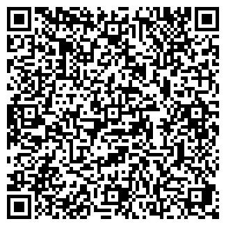 QR-код с контактной информацией организации Кругляков И И, ИП