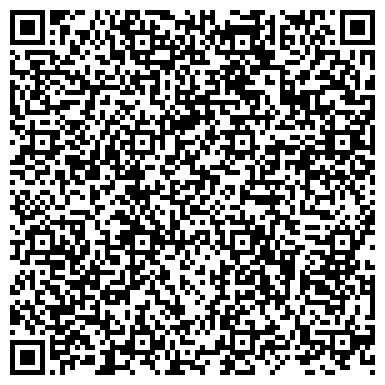 """QR-код с контактной информацией организации ЧУП """"Мол Агрокорм"""""""