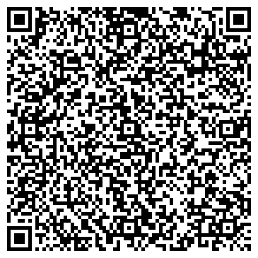 """QR-код с контактной информацией организации LTD """"Геокурс"""" филиал в г. Астана"""