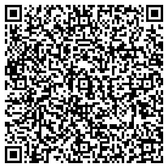 QR-код с контактной информацией организации ООО РУАЛтранс