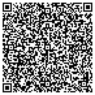 QR-код с контактной информацией организации Комплект -Сервис, ООО