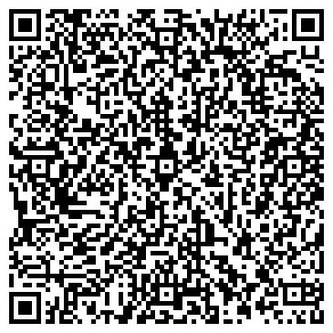 QR-код с контактной информацией организации Конкрит-Бетон, ООО