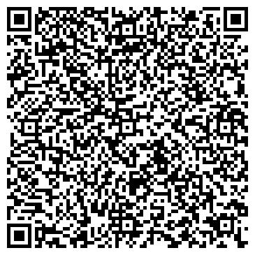 QR-код с контактной информацией организации Скрыль В. В., ЧП