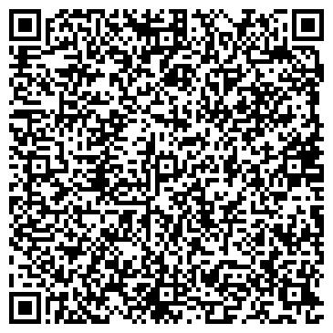 QR-код с контактной информацией организации ФИРМА УРАЛГАЗСЕРВИС, ЗАО