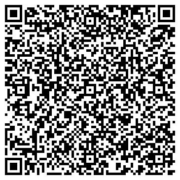 QR-код с контактной информацией организации Mega Build Company, ООО