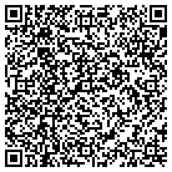 QR-код с контактной информацией организации Трудолбивый, ЧП
