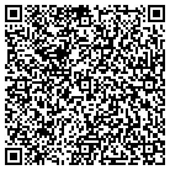 QR-код с контактной информацией организации Верх, ЧП