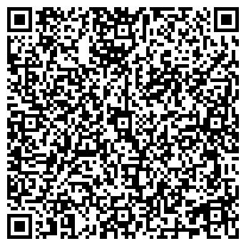 QR-код с контактной информацией организации Горстройинвест, ООО
