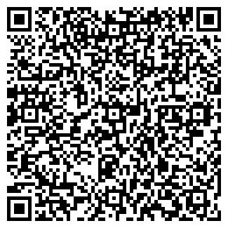 QR-код с контактной информацией организации Грос Бау, ООО