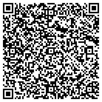QR-код с контактной информацией организации Татарчук В Ф,СПД