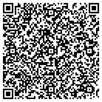 QR-код с контактной информацией организации Терра-Строй, ООО