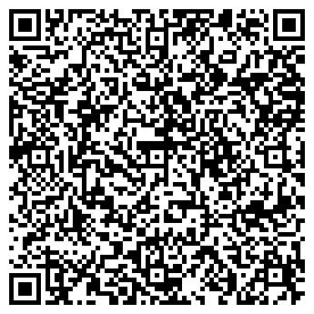 QR-код с контактной информацией организации Вперед и вверх, ЧП