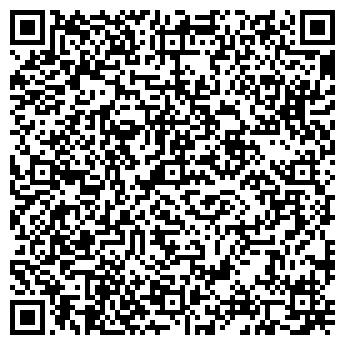 QR-код с контактной информацией организации Прохоренко, СПД