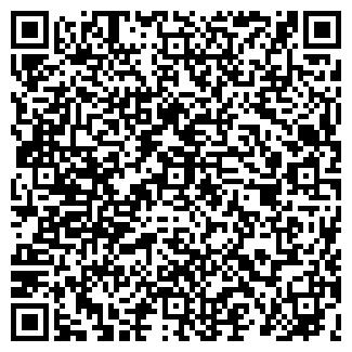 QR-код с контактной информацией организации Капен, ТОО