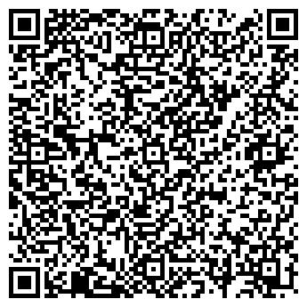 QR-код с контактной информацией организации Альфа Строй Профи, ТОО