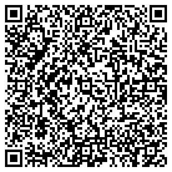 QR-код с контактной информацией организации Акмола Бетон, ТОО