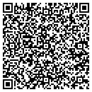 QR-код с контактной информацией организации ДокаСталь, ТОО