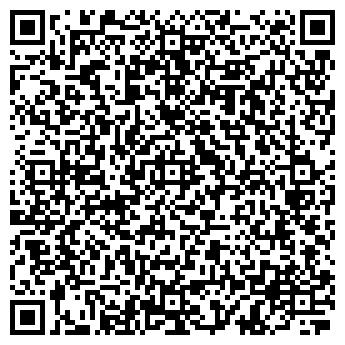 QR-код с контактной информацией организации Курылыс материалы, АО