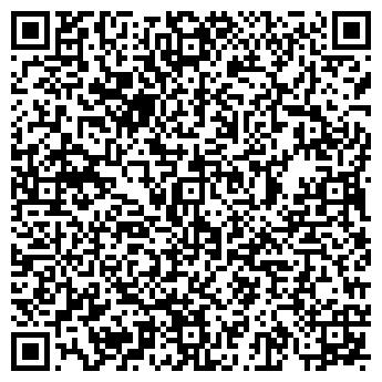 QR-код с контактной информацией организации Ali-Zhan спецтехника,ТОО