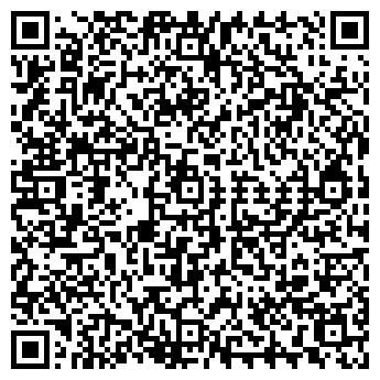 QR-код с контактной информацией организации Шагдаров, ИП