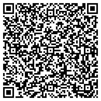 QR-код с контактной информацией организации Ушков, ИП