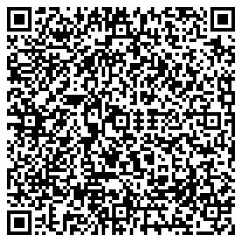 QR-код с контактной информацией организации Максимус-АТ, ТОО