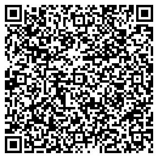 QR-код с контактной информацией организации ООО Ведитранс