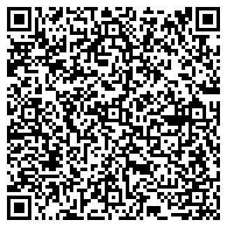 QR-код с контактной информацией организации РЕГИОНЭНЕРГОСБЫТ