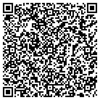 QR-код с контактной информацией организации Адмирал-лифт, ООО